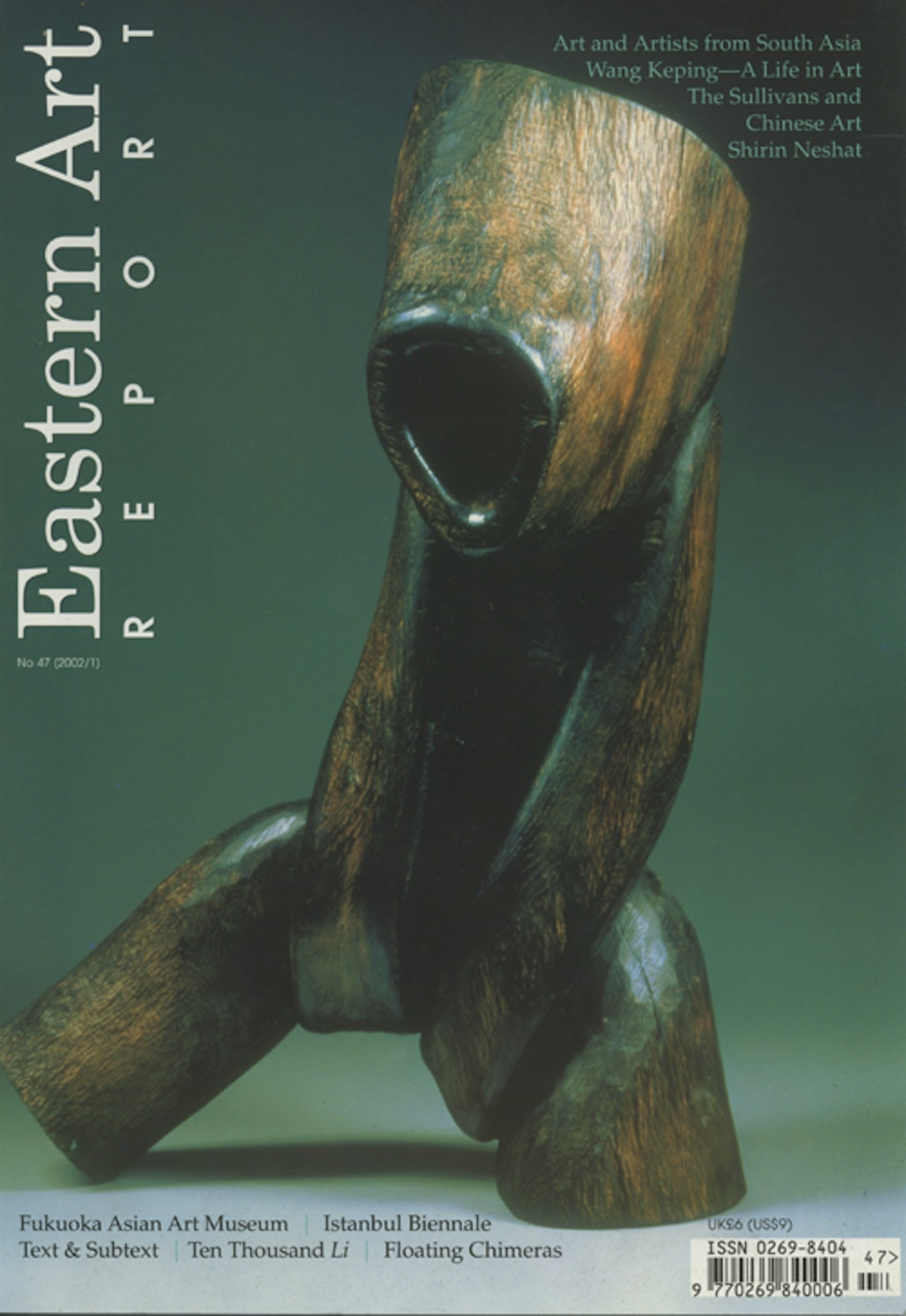 Eastern Art Report Issue 47 — Table of Contents