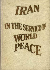 Iran in the service of world peace, by Zaven N. Davidian