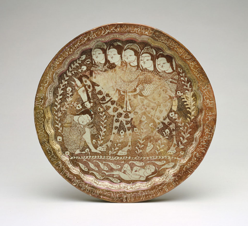 Above and below: Plate; December 1210; Shamsuddin al-Hasani Abu Zayd; Iranian, Saljuq period; Stone-paste painted over glaze with luster; H: 3.7 W: 35.2 D: 35.2 cm; Kashan, Iran; Purchase, Freer Gallery of Art, Smithsonian, F1941.11. Photos: Freer Gallery of Art, Smithsonian Institution, Washington DC