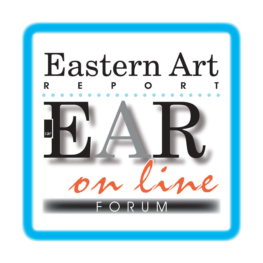 Eastern Art Report Forum | Membership and Subscription Options