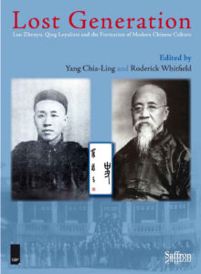 YANG CHIA-LING and RODERICK WHITFIELD, eds, Lost Generation: Luo Zhenyu, Qing Loyalism and the Formation of Modern Chinese Culture. London: Saffron Books, 2012. 312pp. ISBN 978-1-872843-57-7. Review by TIM BARRETT.