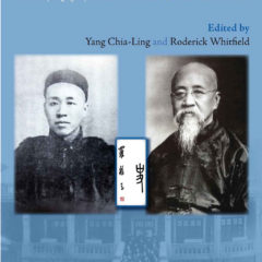Lost Generation: Luo Zhenyu, Qing Loyalists and the Formation of Modern Chinese Culture