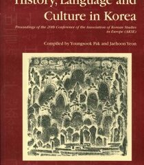 History, Language and Culture in Korea: An Update