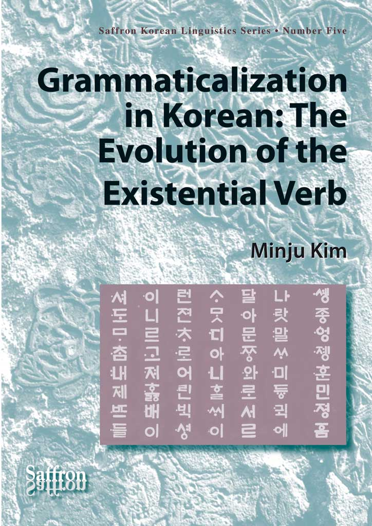 Grammaticalization in Korean: The Evolution of the Existential Verb