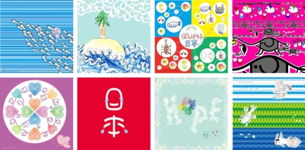 Handkerchiefs from Tohoku children