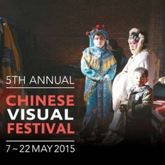 London's Chinese Visual Festival